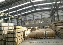 5083H112铝板5083-O态 铝镁合金铝板