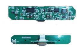 苹果背夹移动电源方案主板保护板