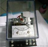 DY-28C型低電壓繼電器