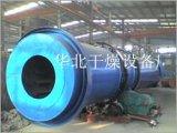 GZT系列硫酸鋇轉筒乾燥機