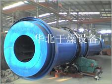 GZT系列硫酸钡转筒干燥机