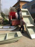厂家直销塑料小船 淡水养殖专用pp塑料小船