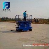 天津交直流两用移动式升降机