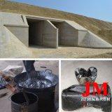 工程  防水層 涵洞熱瀝青
