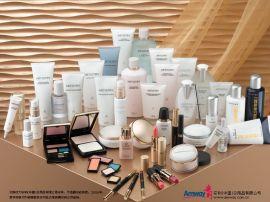 供应化妆品全自动装盒机