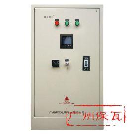 BS-3-80-K智能节能照明控制器、路灯稳压调控器