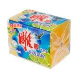 雕牌肥皂 长期供货  肥皂批发电话15011706810