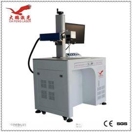 塑胶充电器移动电源激光打标机金属充电宝氧化铝外壳激光镭雕机