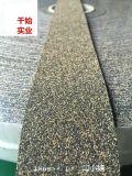 糙面带 糙面皮 糙面橡胶皮 包辊带 糙面橡胶 防滑刺皮 粒面橡胶