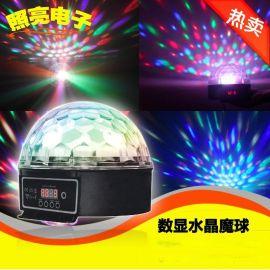 专业LED水晶魔球,LED魔球,声控水晶魔球