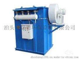 供应制药厂布袋脉冲除尘器 小型锅炉袋式除尘器