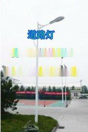 供应广西城市街道路灯,农村道路照明灯,小区庭院灯,路灯杆等