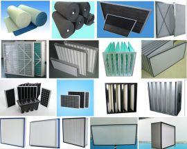 无隔板**效空气过滤器、V型密褶式滤器、 V-BED型过滤器