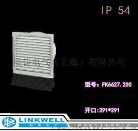 林克韦尔(LINKWELL)FK7726风扇及过滤器供应配电柜散热风扇滤网