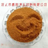 中国水处理滤料基地巩义晨阳净水 晨阳聚合氯化铝