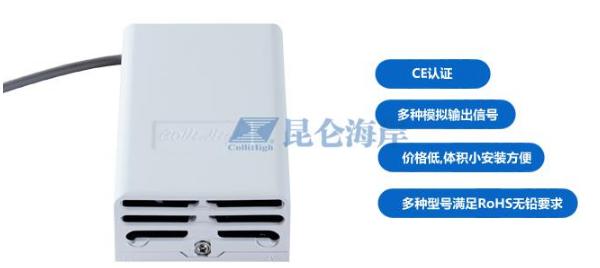 北京昆仑海岸温湿度变送器JWSL-3AT厂家现货