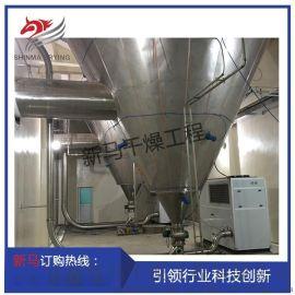 **供应 LPG系列高速离心喷雾干燥机 LPG-350甜菊糖甙喷雾干燥机