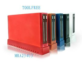 MRA254U3 2.5寸移动硬盘盒(2盘位)