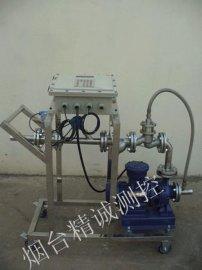 防爆防腐化工大桶200公斤灌装设备