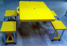 廣告摺疊桌椅