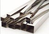 常德不鏽鋼矩形管 拉絲201不鏽鋼方管