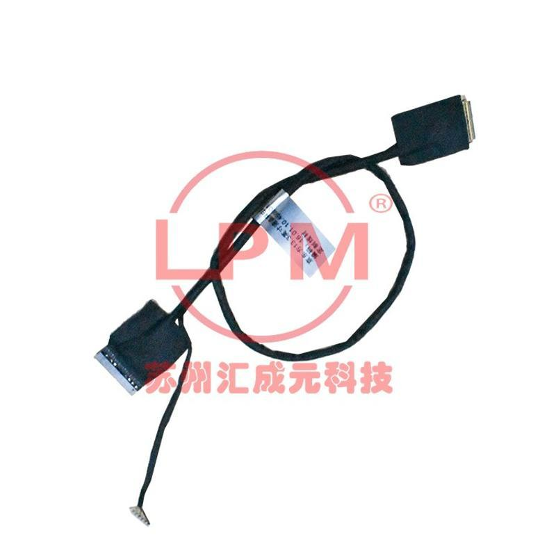 苏州汇成元电子供应I-PEX 20454-230T TO 杜邦2.0-20pin 京东方用铁 龙屏线