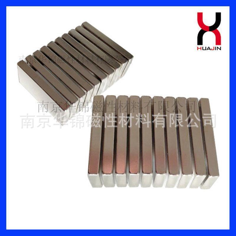 【强磁厂家】钕铁硼强磁方形磁铁强力打捞吸铁石 大方块强磁铁