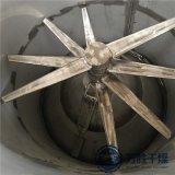 銅生產設備閃蒸乾燥機醋酸鈣烘乾設備