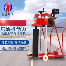 华夏巨匠HZQ-20混泥土取芯机  轮式小型路面钻孔取芯机移动方便
