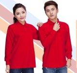 秋季纯棉长袖T恤韩版修身翻领男式POLO衫潮衣服可定制企业LOGO