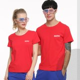 定制T恤团体文化广告POLO衫印字logo工作衣服印制 短袖定做班服桖