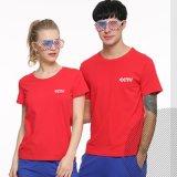 定製T恤團體文化廣告POLO衫印字logo工作衣服印製 短袖定做班服桖