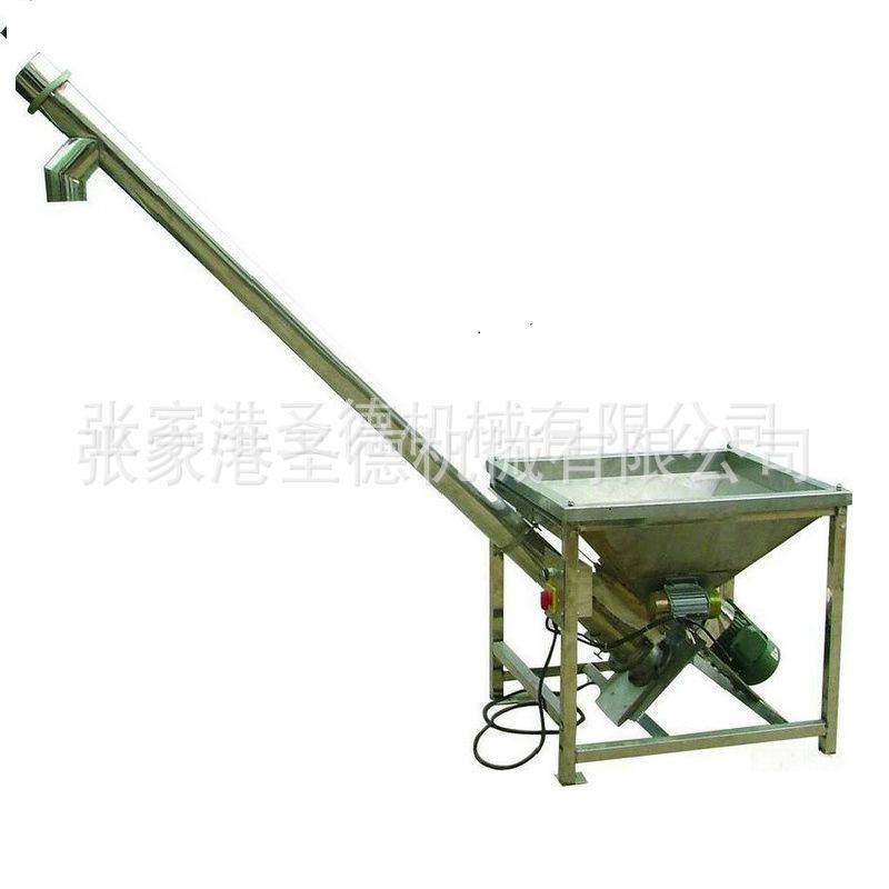张家港小型螺旋上料机  不锈钢螺旋式提升机粉料颗粒螺旋上料机