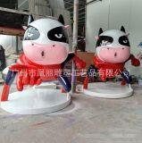 玻璃鋼園林景觀美陳雕塑工藝品戶外動物奶牛組合雕塑擺件定制雕塑