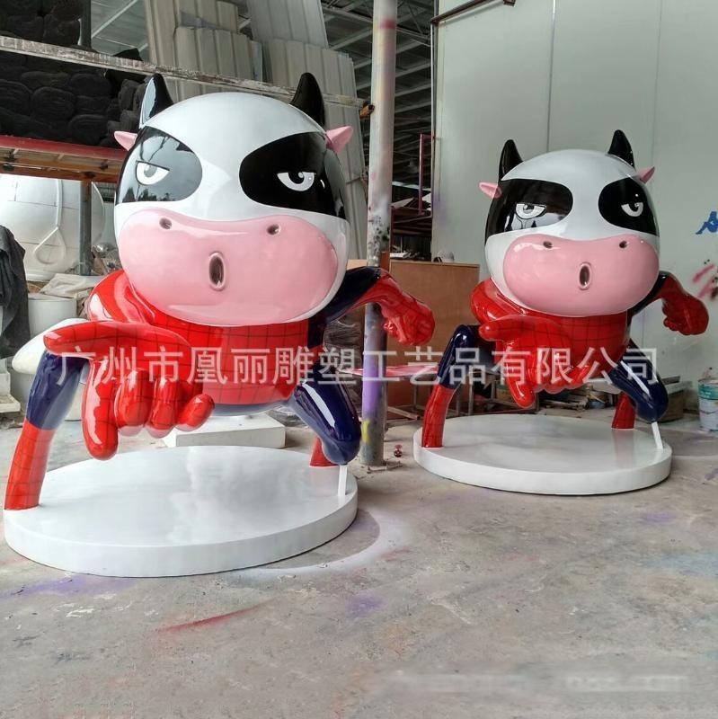 玻璃鋼園林景觀美陳雕塑工藝品戶外動物奶牛組合雕塑擺件定製雕塑