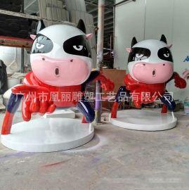 玻璃钢园林景观美陈雕塑工艺品户外动物奶牛组合雕塑摆件定制雕塑