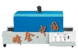 桌面型台式热收缩机(FQ-200)