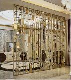 不锈钢红古铜拉丝屏风隔断 不锈钢镂空花格 高端定制时尚装饰屏风