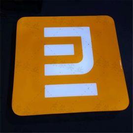 门头招牌LED发光字户外广告牌亚克发光字头门双面字树脂发光字