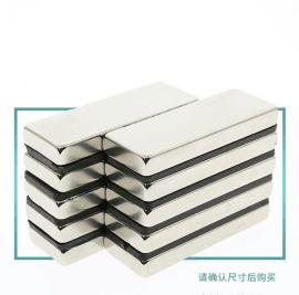 蒙兴隆供应高性能钕铁硼强力磁铁长方形磁铁强磁吸铁石40x15x5mm