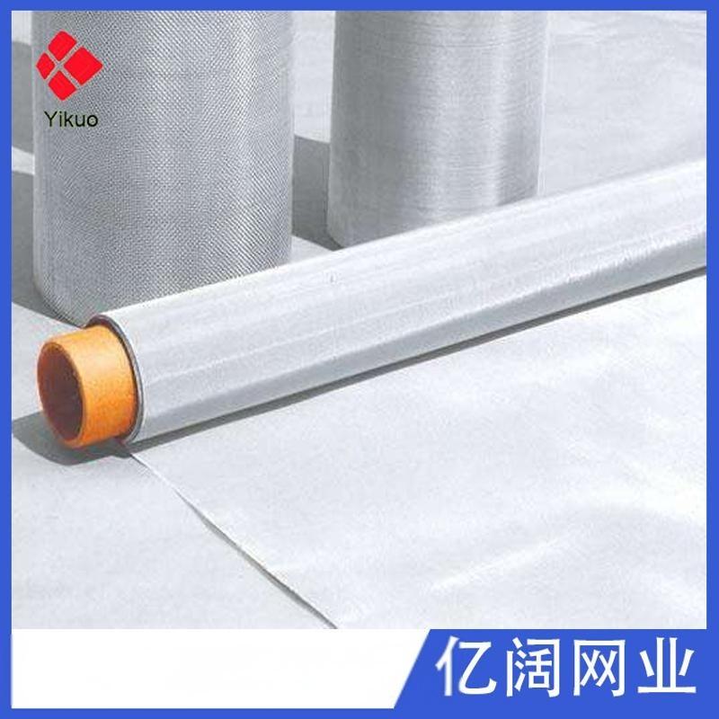 實力廠商批發金屬編織網 高效篩板過濾 汽車用網 定做不鏽鋼網