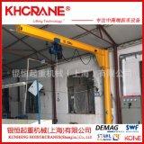 旋臂吊 3噸歐式單臂吊 懸臂吊 2噸起重機BZD型定柱式電動旋臂吊