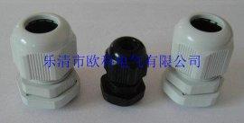 尼龙电缆防水接头(PG型)