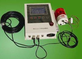 固定式辐射监测仪