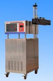 BIS-3300型隧道式铝箔封口机 连续式水冷式铝箔封口机 水冷式连续式铝箔封口机连续式在线铝箔封口机在线全自动电磁感应铝箔封口机