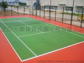 辽宁丙烯酸网球场施工,硅pu球场,塑胶球场,悬浮地板球场,人造草坪铺设!