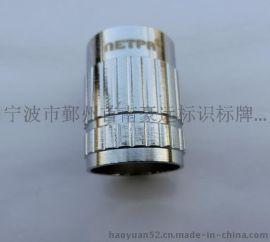 宁波电镀产品激光镭射 镭雕 打标刻字加工 对外激光加工