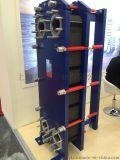 山東 河北 河南 湖北廠家生產供應齒輪油降溫冷卻專用配套設備 板式換熱器材料 板式換熱器規格型號