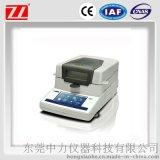 ZL-9009 觸摸屏水分測定儀