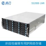 24盤位 非編媒資網路存儲 IPSAN NAS 鑫雲SS200E-24R